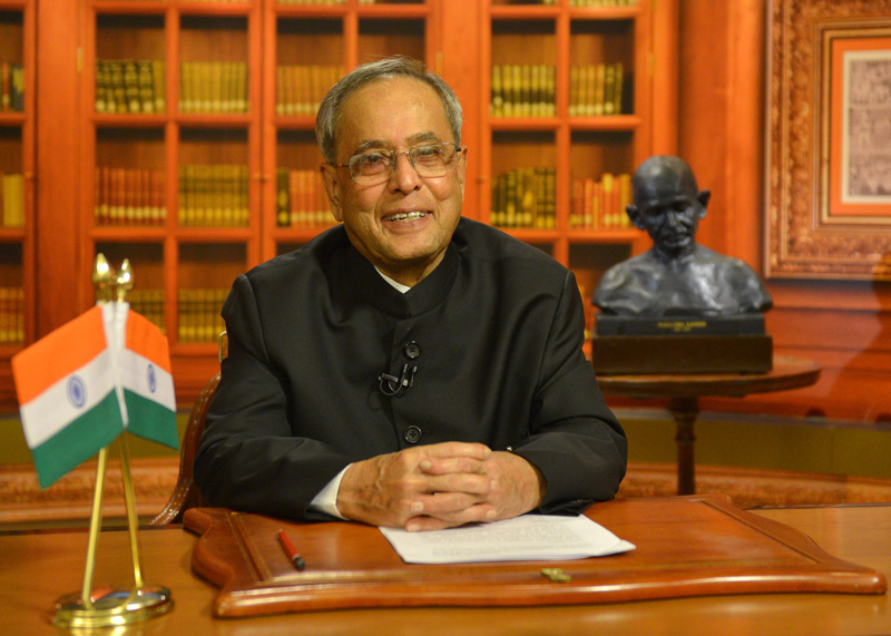 Shri Pranab Mukherjee, President of India    Photo: www.facebook.com/presidentofindiarb